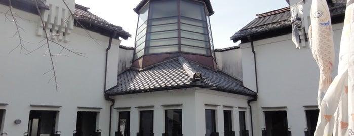 かわらミュージアム is one of 近江 琵琶湖 若狭.