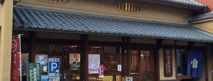 桔梗屋織居 is one of 甘いもん.