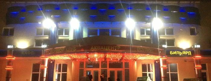 РК «Парнас» is one of Club, restaurant, cafe, pizzeria, bar, pub, sushi.