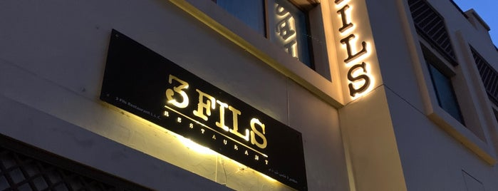 3 Fils Restaurant is one of Dubai.