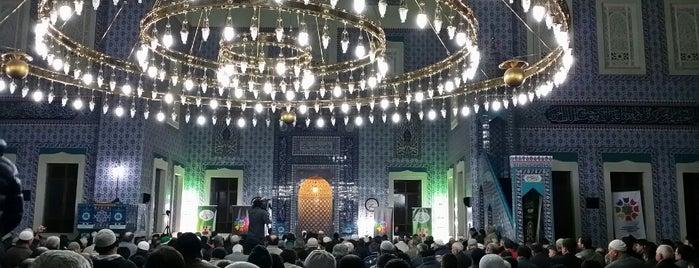 Hacı Ali Uyaroğlu Camii is one of Yasemin Arzu'nun Kaydettiği Mekanlar.
