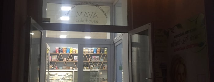 MAVA Cakehouse is one of Pavel 님이 저장한 장소.