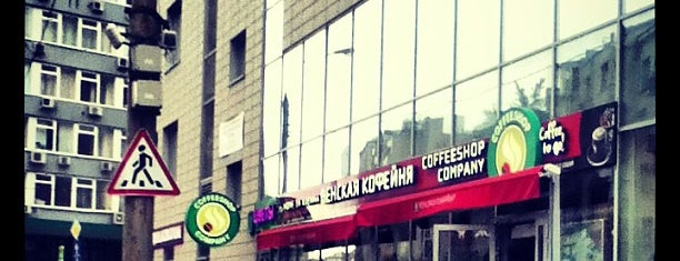 Coffeeshop Company is one of Moscow.