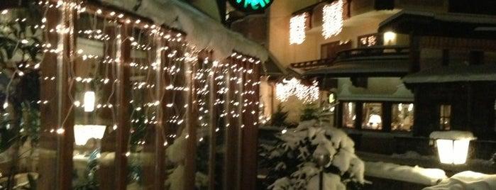 Edelweiss Lounge & Restaurant Mayrhofen is one of Orte, die Alexey gefallen.