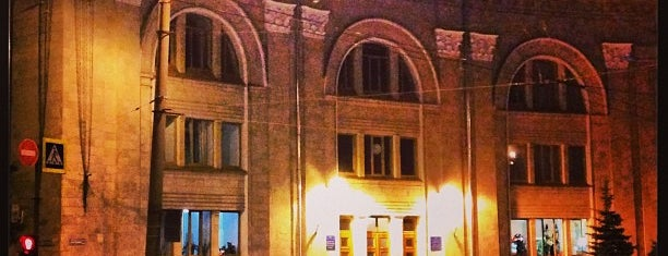 Автовокзал «Центральний» №1 / Харківська АС-1 is one of Posti che sono piaciuti a Lenyla.