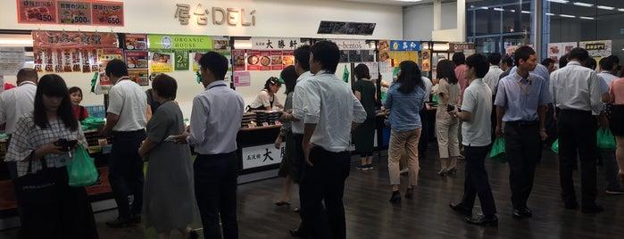 屋台DELi グランパークタワー店 is one of 田町ランチスポット.
