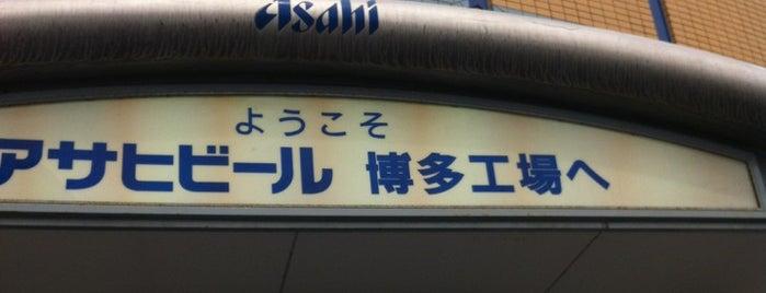 Asahi Beer Community Hall is one of Orte, die Martin gefallen.