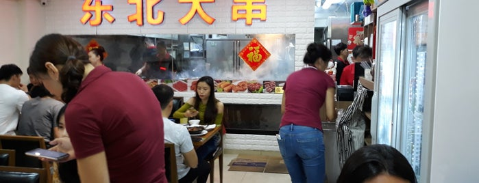 Dong Fang Mei Shi Fan Dian 东方美食饭店 (Oriental Chinese Restaurant) is one of SG eats.