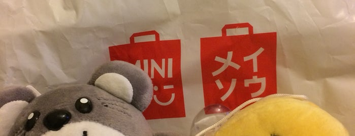 Miniso is one of Cosette 님이 저장한 장소.