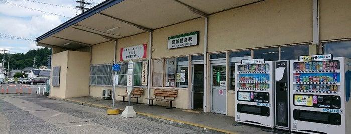 磐城棚倉駅 is one of JR 미나미토호쿠지방역 (JR 南東北地方の駅).