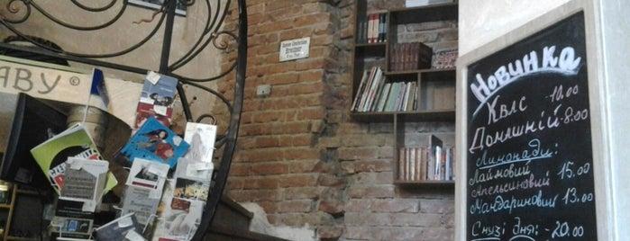 Найкраща кав'ярня на розі / Best coffee shop on the corner is one of Local.