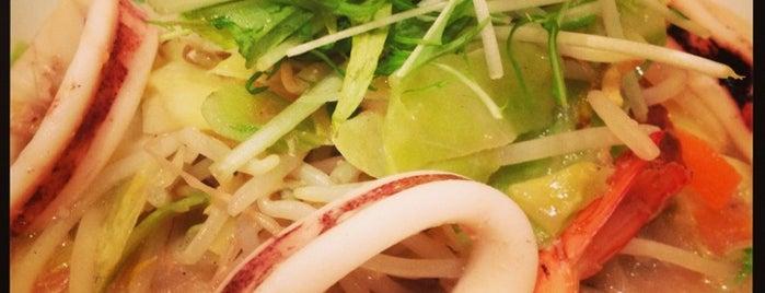 Ringer Hut is one of Topics for Restaurant & Bar ⑤.