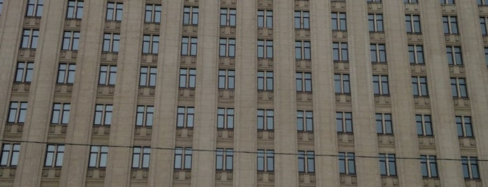 Министерство обороны РФ is one of Lugares favoritos de Jano.