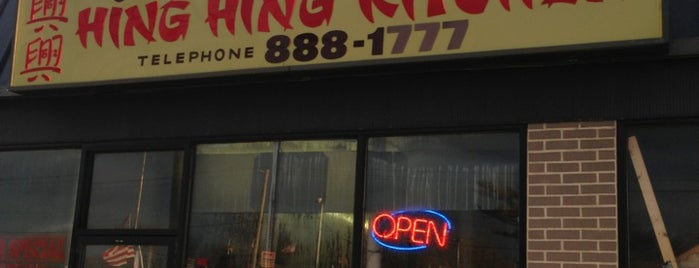Hing Hing Kitchen is one of restaraunts.
