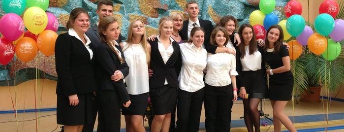 Спеціалізована школа №57 is one of Orte, die Alice🍒 gefallen.