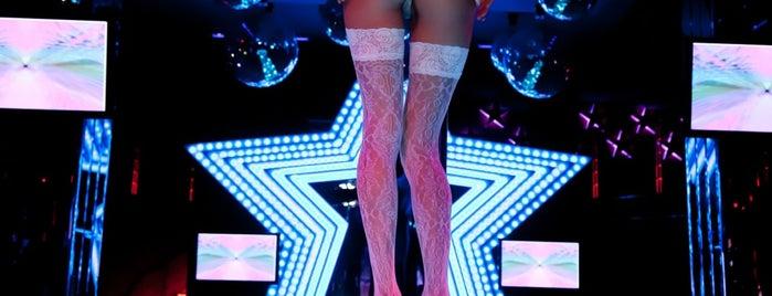 Звездный Носорог is one of strip clubs 3 XXX.