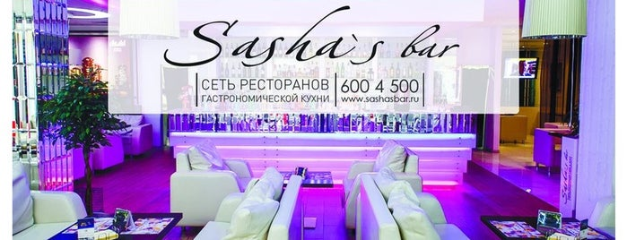 "Sasha's Restobar is one of ""Клуб Скидок"" (г. Санкт-Петербург)."