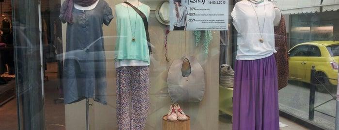 Helmi shop Halandriou is one of Kyriaki 님이 좋아한 장소.