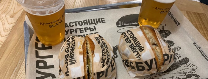 BB & Burgers is one of Lugares favoritos de Kristina.