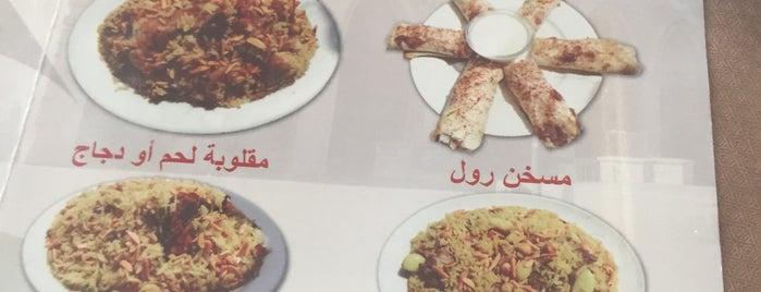 Zahrat Alquds Rest. مطعم زهرة القدس is one of الشّارقة..