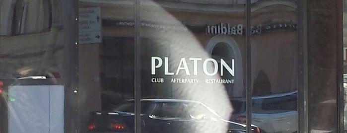 Клуб Платон is one of Отдых.