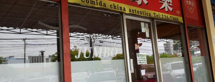 Restaurante Jumbo is one of สถานที่ที่ Dulce ถูกใจ.