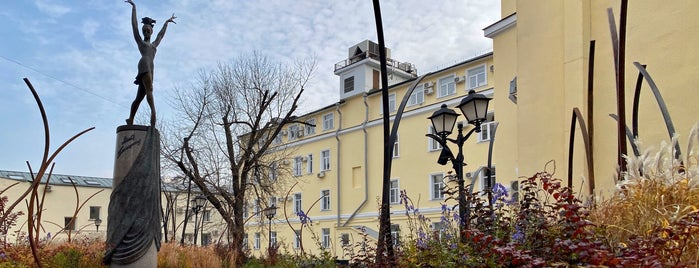 Сквер Майи Плисецкой is one of สถานที่ที่ Людмила ถูกใจ.