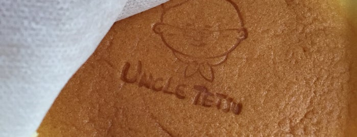 Uncle Tetsu's Cheesecake is one of Toronto.