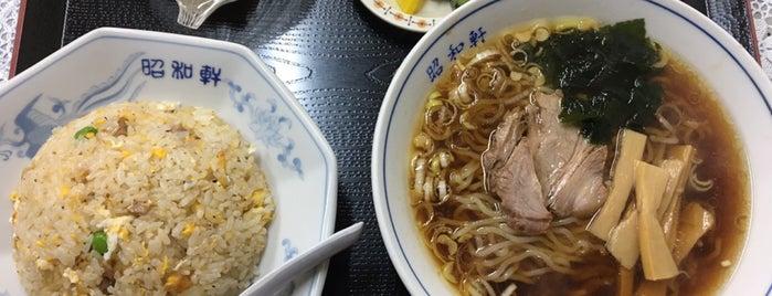 昭和軒 is one of Hideさんの保存済みスポット.