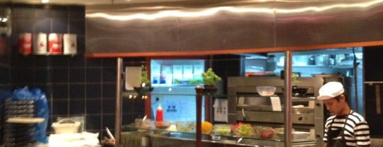 Pizza Express is one of Dubai Food 6.