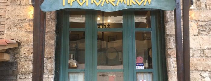 Προπολεμικόν is one of Athens.