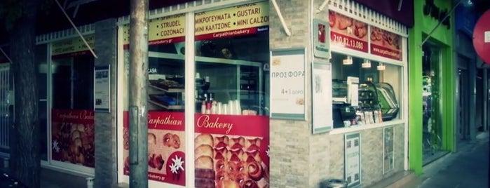 Carpathian Bakery is one of Διάφορα στο κέντρο.