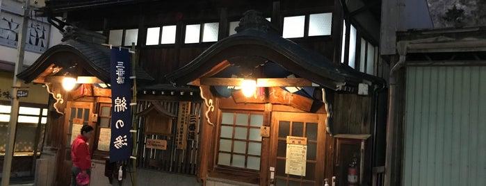三番湯 綿の湯 is one of Locais curtidos por 高井.