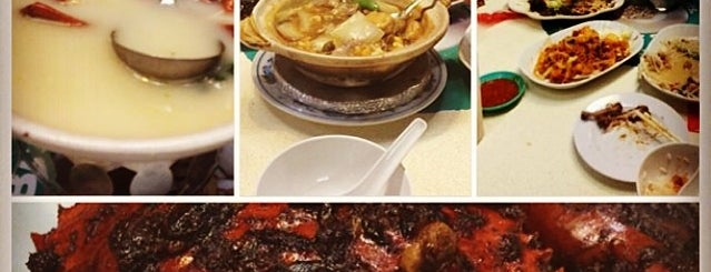 Yu Xiang Seafood Village is one of Food in Singapore!.