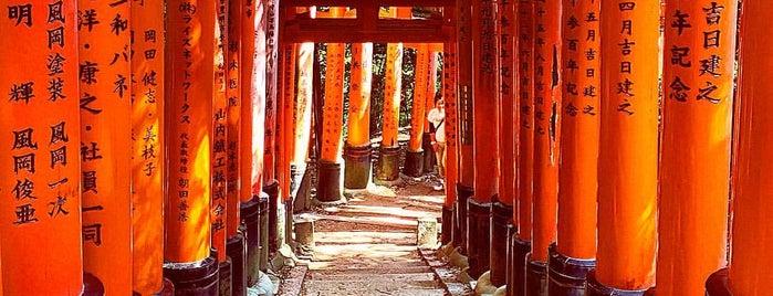 Fushimi Inari Taisha is one of Kyoto.