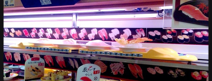 かっぱ寿司 水主町店 is one of สถานที่ที่ Yolis ถูกใจ.