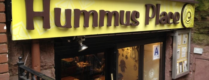 Hummus Place is one of Pretend I'm a tourist...NYC.