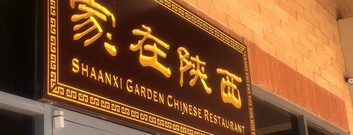 Shaanxi Garden is one of Phoenix.