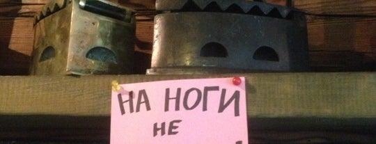 Музей утюга is one of Золотое кольцо.