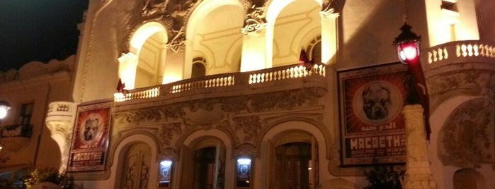Théâtre Municipal de Tunis is one of ww.