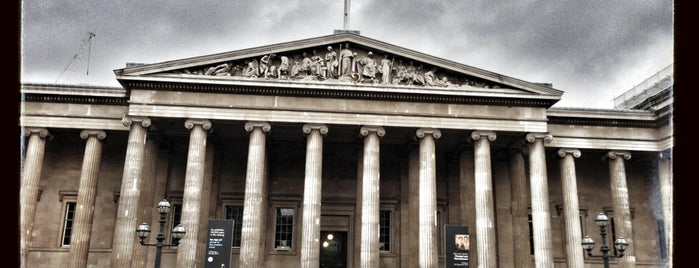 Museu Britânico is one of London.