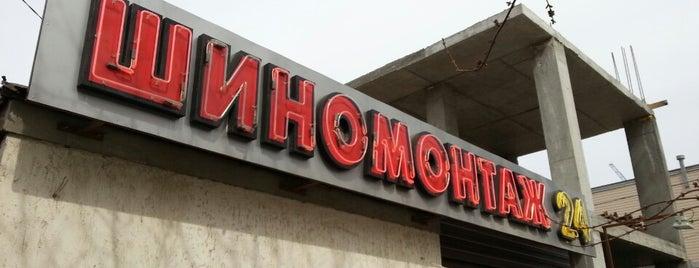 Шиномонтаж is one of Z.'ın Beğendiği Mekanlar.