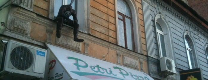 Petri Pizza is one of Харьков.