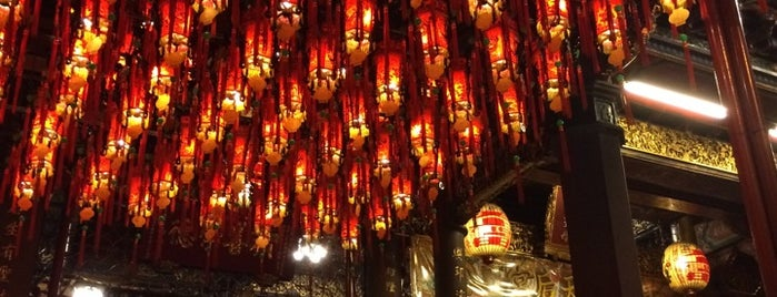臺北天后宮 Taipei Tianhou Temple is one of Things to do - Taipei & Vicinity, Taiwan.
