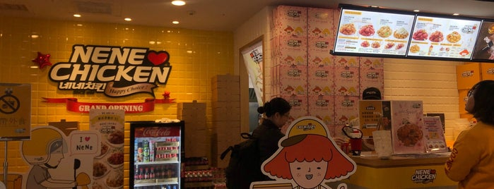 Nene Chicken is one of Taipei - to try.