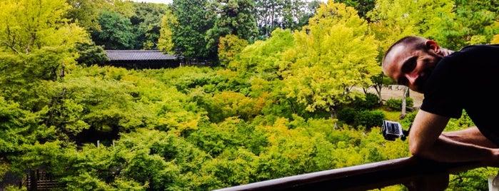 東福寺 is one of Kyoto.