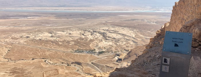 Snake Trail is one of toni : понравившиеся места.