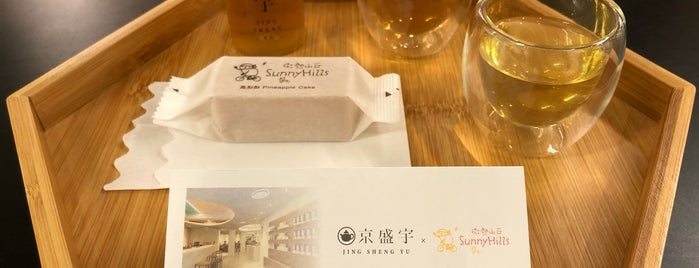 京盛宇 is one of Taiwan.