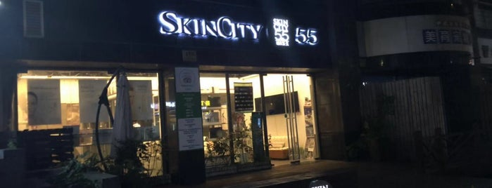 Skin City 5.5 Spa is one of Lugares guardados de Orietta.