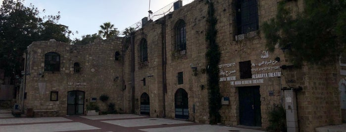 THE ARAB HEBREW THEATRE OF JAFFA is one of Tel Aviv Places.